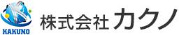 株式会社カクノ